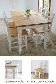 Dining Table Set White Chair LOHAS Pine Wood French Style 7 Piece Call 1800 Mm AM001 180wh AM003whset 25 Off Mainland Entrance
