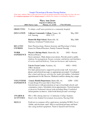 Samples Of Student Resumes