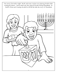 Hanukkah Coloring Pages Dreidle