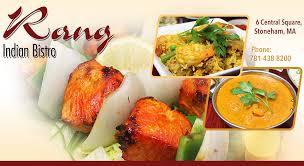ma cuisine restaurant rang indian bistro indian restaurant indian food indian cuisine