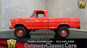 1969 Ford F100 4X4 - YouTube