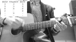 Smashing Pumpkins Mayonaise Acoustic by Smashing Pumpkins Whir How To Play Guitar Youtube