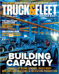 Truck & Fleet ME April 2016 – Middle East Construction News 1958 Chevrolet Apache Lowrider Magazine Mack Launches Bulldog Ipad And Iphone App Ij 119 Intertional Trucks Ad March Etsy 1990s Offroad Magazines Free Ih8mud Forum Lifestyle Exploring The Best 4x4 By Far 18 Looking For Are Pictures Of This Van Feeling Vans Latino Trucking Marc Acurso At Coroflotcom Did You See The Garage Ice Cream Truck This Weekend Obsver Standard Magazine Fors Fleet Operator Recognition Scheme