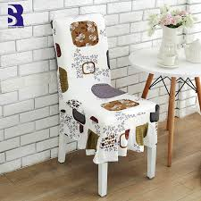 Aliexpress Buy SunnyRain 4 6 Piece Elastic Chair Cover Set Protect For Dining Covers Protector From Reliable Suppliers