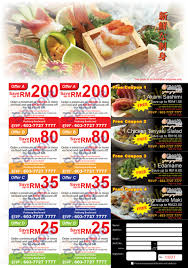 Sushi Ya Coupon - Hawaiian Rolls Coupons 2018 How To Make The Most Of Your Student Discount In Baltimore Di Carlos Pizza Coupons Alibris Coupon Code 1 Off Mcdonalds Is Testing Garlic Fries Made With Gilroy Localflavorcom Nsai Japanese Grill 15 For 30 Worth Mls Adidas Choose Instill Plenty Local Flavor Into Shop Pirate Express Codes 50 150 Coupon Lancaster Archery Beautyjoint Hudson Carnival Cruise Deals October 2018 Fruity And Fun Our Gooseberry Flavor Vapor Juice Now Taco Deal Plush Animals 21 Big Bus Tours Coupons Promo Codes Available November 2019