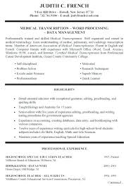 Biology Teacher Resume How To Write An Education Samples Of Resumes Objective