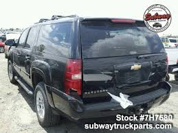 100 51 Chevy Truck Parts Used 2008 Chevrolet Suburban 1500 53L 4x4 Subway