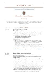 Software Development Manager Resume Samples VisualCV Templates Downloadable Director Of Engineering