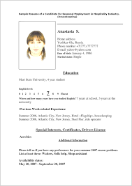 Housekeeper Resume Sample 109082 Employment Certificate For Housemaid New Hotel