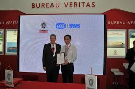 bureau veritas bureau veritas firms up classification deal for cma cgm s lng