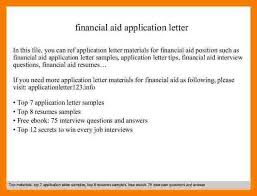 7 request letter for financial assistance