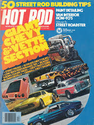 HOT ROD Volume 29 Issue # 12 - December 1976 | 1970's Car And Truck ... Best American Cars Suvs And Trucks Consumer Reports Denver Used In Co Family Truck Built By Stacey David From The Awesome Ultimate Custom Car About Us Dealership Morrisville Pa Daddy Daughter Matching Shirts For Truck Enthusiasts Or Genesis G70 Wins 2019 North Car Of Year Award The Radiator Carl Super City Charitable Car Show In Lisburn A Great Success Ni Blog Gmade Drops Gs02 Bom Ultimate Trail Big Squid Rc Xk8 Rs Tells All Carsmotorcyclestrucks Pinterest Collector Hot Wheels Diecast