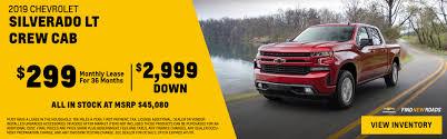 100 Trucks For Sale By Owner In Orange County Chevrolet Dealer In Torrance Long Beach Los Angeles