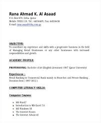 Private Banker Resume Sample Commercial Banking Manager Template