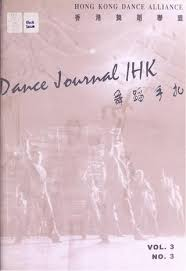 bureau v駻itas certification 舞蹈手札 journal hk 3 3 by hong kong alliance issuu