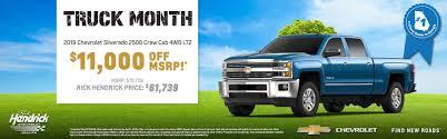 100 Chevy Truck Parts Catalog Free Rick Hendrick Chevrolet Duluth New Dealership Near Atlanta