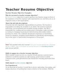 Career Objective For Resume Writing A Experienced Teacher