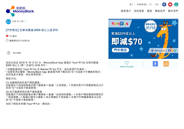 玩具反斗城Toys'r'us X MoneyBack即減$70優惠碼| 慳家@香港HK Mattel Toys Coupons Babies R Us Ami R Us 10 Off 1 Diaper Bag Coupon Includes Clearance Alcom Sony Playstation 4 Deals In Las Vegas Online Coupons Thousands Of Promo Codes Printable Groupon Get Up To 20 W These Discounted Gift Cards Best Buy Dominos Car Seat Coupon Babies Monster Truck Tickets Toys Promo Codes Pizza Hut Factoria Online Coupon Lego Duplo Canada Lily Direct Code Toysrus Discount