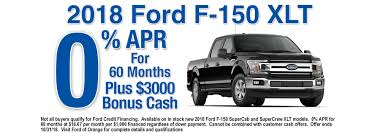 Ford Special Offers Orange County Tustin Irvine Buena Park Orange