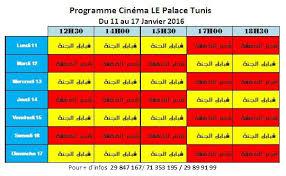 cinéma programme des salles tunisiennes du 11 au 17 janvier 2016