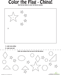 Preschool Social Studies Worksheets Chinese Flag Coloring Page