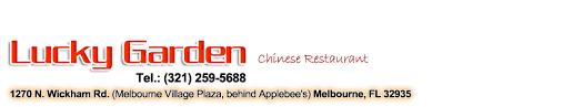 Lucky Garden Chinese Restaurant Melbourne FL New York Style
