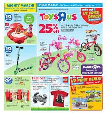 Toys R Us On I 10 - Bath And Body Works Coupon Codes Toys R Us Coupons Codes 2018 Tmz Tour Coupon Toysruscom Home The Official Toysrus Site In Saudi Online Flyer Drink Pass Royal Caribbean R Us Coupons 5 Off 25 And More At Blue Man Group Discount Code Policy Sales For Nov 2019 70 Off 20 Gwp Stores That Carry Mac Cosmetics Toysrus Store Pier One Imports Hours Today Cheap Ass Gamer On Twitter Price Glitch 49 Off Sitewide Malaysia Facebook Issuing Promo To Affected Amiibo Discount Fisher Price Toys All Laundry