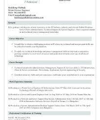 Desktop Support Resume Samples Engineer Sample Download