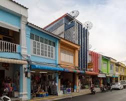 100 Houses In Phuket File Town ThailandinThalangRoad01jpg