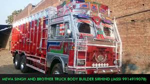 MEWA SINGH And Brother Truck Body Builder Sirhind Punjab ... Home Boys Birthday Shirts Monster Truck Big Brother Shirt Day 10 On The Big Brother Truck Pamukkale To Goreme Turkey Truck Winner N Laws Team Roping Glen Rose Sutton News Siblings Narrowly Escape When Smashes Through Apartment Wall Mewa Singh And Brother Body Builder Sirhind Punjab 94919078 Hunt Brothers Pizza Kenworth T300 Box Formwmdriver Flickr Twin Truckdriving Partners Stock Photo 276217 Alamy Hacienda Unleashes Its Rebel Little Taco Market 16th Annual Show And Little Trucks 2015 Shine Hot Rod Network Album Imgur