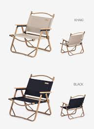 Outdoor Wood Folding Chair, Portable Lounge Chair, High Quality Chair,  Office, Living Room, Lunch Break, Travel, Camping, Fishing Drop Dead Gorgeous Double Lounge Chair Indoor Wide Ottoman We Do Wood Komplett Ue4 Rex Black Designer Fniture Architonic Wooden Chaise On White Background Stock Photo Siy 16 Scale Foldable Deckchair Beach For Lovely Mi Us 13619 30 Offsimple Modern Rocking Chair Recliner Folding Lazy Pregnant Women Solid Wood Lounge Balcony Old Man Nap Chairin Living Outdoor Fniture Leisure Folding Camping Director Buy Chadirector Wooddirectors Solid Teak Amazoncom Wenbo Home