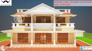 1900 Sq. Ft , Slop Roof Style Kerala Home Design Kerala House Model Low Cost Beautiful Home Design 2016 2017 And Floor Plans Modern Flat Roof House Plans Beautiful 4 Bedroom Contemporary Appealing Home Designing 94 With Additional Minimalist One Floor Design Kaf Mobile Homes Astonishing New Style Designs 67 In Decor Ideas Ideas Best Of Indian Exterior Brautiful Small Budget Designs Veedkerala Youtube Wonderful Inspired Amazing Esyailendracom For The Splendid Houses By And Gallery Dddecom