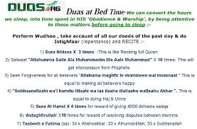Dua For Entering Toilet In Bengali by Duas Before Sleeping U0026 At Waking