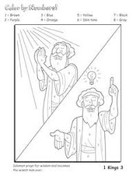 Bible Coloring Sheets And Printables For Kids Teach Sunday School