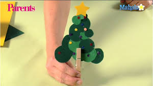Circle Tree Christmas Craft For Kids How To Video