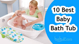 Inflatable Bathtub For Babies by Best Baby Bath Tub Reviews 2016 Top 10 Baby Bath Tub Youtube