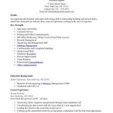 Dental Front Desk Receptionist Resume by Resume Examples Dental Front Office Resume Sample Receptionist