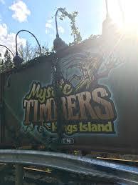 Kings Island Halloween Haunt by 100 When Does Halloween Haunt Start At Kings Island