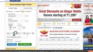 How To Use MakeMytrip Coupons From CouponYar Makemytrip Discount Coupon Codes And Offers For October 2019 Leavenworth Oktoberfest Marathon Coupon Code Didi Outlet Store Hotel Flat 60 Cashback On Lemon Ultimate Hikes New Zealand Promo Paintbox Nyc Couponchotu Twitter Best Travel Only Your Grab 35 Off Instant Discount Intertional Hotels Apply Make My Trip Mmt Marvel Omnibus Deals Goibo Oct Up To Rs3500 Coupons Loot Offer Ge Upto 4000 Cashback 2223 Min Rs1000
