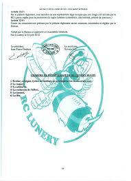 reglement interieur auto ecole statuts et reglement interieur