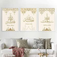 islamische kalligraphie gold allahu akbar muslimischen