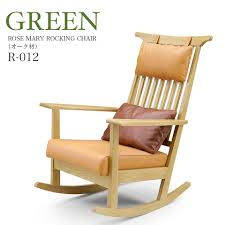 Designer Rocking Chair Chair GREEN ROSE MARY Green Rosemary R-012 ROSE MARY  ROCKING CHAIR Oak High Quality Sofa High Quality Chair Leather Tension ... Building A Modern Rocking Chair From One Sheet Of Plywood Maple Walnut Cm Creations 366 Chair Vitra Eames Plastic Armchair Rar Chairblogeu Page 2 Of 955 Chairs Design And Dedon Mbrace Summer Fniture That Rocks Bloomberg Designer Rocking Green Rose Mary Green Rosemary R012 Rocking Chair Oak High Quality Sofa Leather Tension Klara Collection Armchairs Poufs By Sketch Houe This Ula From Japan Might Be The Best Hans J Wegner Dolphin Rare Folding With Single Acme Tools