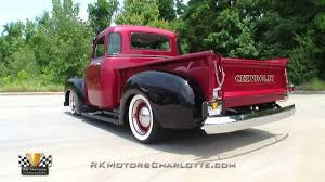 100 1951 Chevy Truck 134771 Chevrolet 3100 Pickup YouTube