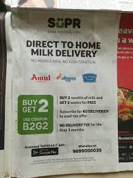 SuprDaily : Free Milk For 2 Weeks (Mumbai & Pune Only) | DesiDime Pepperfry Coupons Offers Extra Rs 5500 Off Aug 2019 Coupon Code Jumia Food Cashback Promo Code 20 Off August Nigeria New To Grabfood Grab Sg Chewyfresh 50 Free Delivery Chewy July Ubereats Up 15 Savings Eattry Zomato Uponcodesme Get The Latest Codes Gold Membership India Prices Benefits And Exclusive Healthy Groceries Discounts Save Doorstep Delivery Coupon Nicoderm Cq Deals Top Gift 101 Wish I Love A Good Google Express Promo