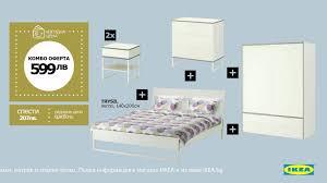 Ikea Trysil Bed by комбинирани оферти през май U2013 Trysil Youtube