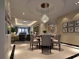 Image Of Modern Dining Room Ceiling