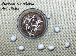 makhane ka halwa recipe from mytaste