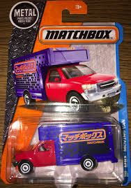 MBX Moving Van | Model Trucks | HobbyDB Lesney Matchbox 44 C Refrigerator Truck Trade Me Metal Toys No 10 Leyland Pipe Wpipes Red 1960s Made Super Chargers Trucks Series Cars Wiki Fandom 2018 32125 Flatbed King Wrecker Tow Mbx Service Ebay Buy Speccast Welly 124 1 28 Scale Die Cast Amazoncom Power Launcher Garbage Games Vintage Trucksvans 6 Vehicles 19357017 Lot Of 9 Fire Cattle Crane Intertional Wildfire Global Diecast Direct Miniature 50diecast Vehicle Pack Styles May Vary