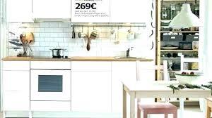 cuisine ikea abstrakt blanc laque mini cuisine ikea visualdeviance co