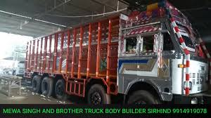 MEWA SINGH AND BROTHER TRUCK BODY BUILDER SIRHIND 9914919078 - YouTube Satpal Singh Truck Body Works Samana 9888452117 India Mewa Singh And Brother Truck Body Builder Sirhind 94919078 Youtube Proline Promt 4x4 Bash Armor Precut 110 Monster White Moving Storage Bodies Kentucky Trailer Axial Rc Scale Shell Jeep Wrangler Rubicon Hard And Brother Builder Sirhind 1994 Refrigerated For Sale Sioux Falls Sd 24678063 Gallery Of Unique Scelzi Truck Body Designs Bharat Benz 3723 Gill Samana Proline Racing Pro322900 Chevy Silverado 10 Series Summit